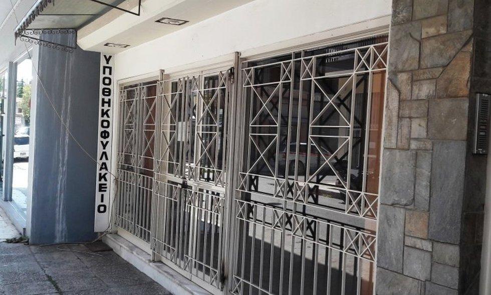 Ξεκινά το Κτηματολογικό Γραφείο στην Αμαλιάδα